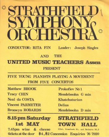 1982 Season 1 Poster