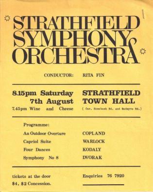 1982 Season 2 Poster
