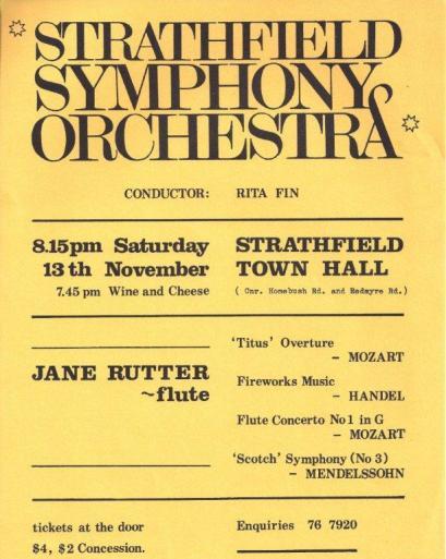 1982 Season 3 Poster
