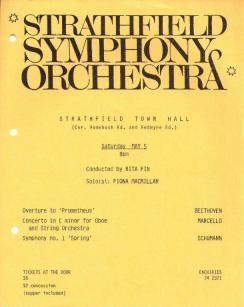 1984 Season 1 Poster
