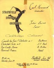 1985 Season 2 Poster