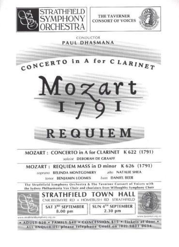 2005 Season 3 Poster 1