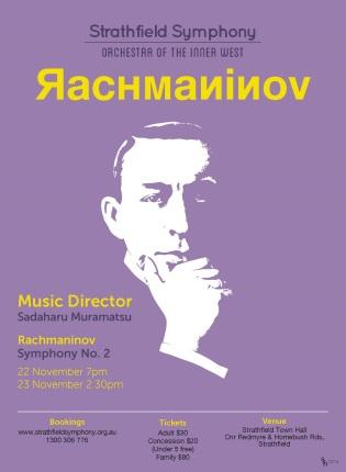 Season 4 – Poster